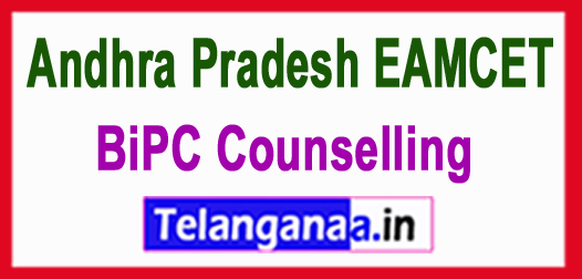 AP EAMCET (BiPC) 2018 Stream Counselling