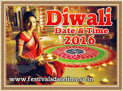 2016 Diwali Puja Date & Time in India, दिवाली पूजा 2016 तारीख व समय