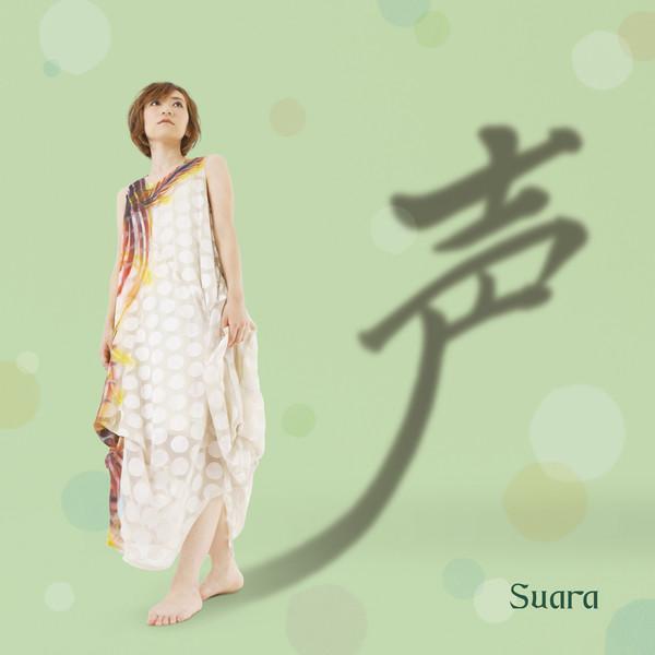 [Album] Suara – 声 Special 春夏秋冬 (2016.05.18/MP3/RAR)