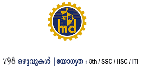 MDL Recruitment 2019 - 798 Technical Staff & Operative Vacancies