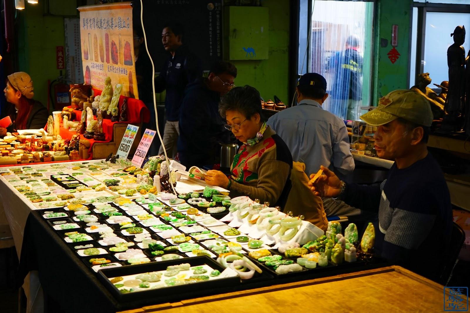 Le Chameau Bleu - Taipei - Taiwan - Marché au Jade - Ikebana - séjour taiwan