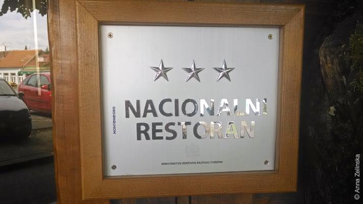 Трехзвездочный национальный ресторан «Кужина», Черногория