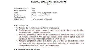 RPP Kelas 5 SD/MI Kurikulum 2013 Revisi Semester I Ganjil Lengkap