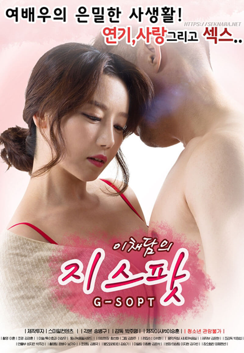 Lee Chae Dam's G Spot (2017) 480p HDRip Cepet.in