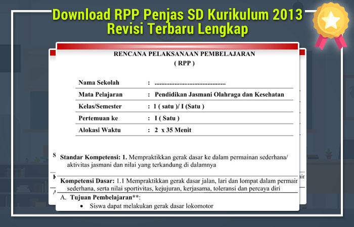 Download RPP Penjas SD Kurikulum 2013 Revisi