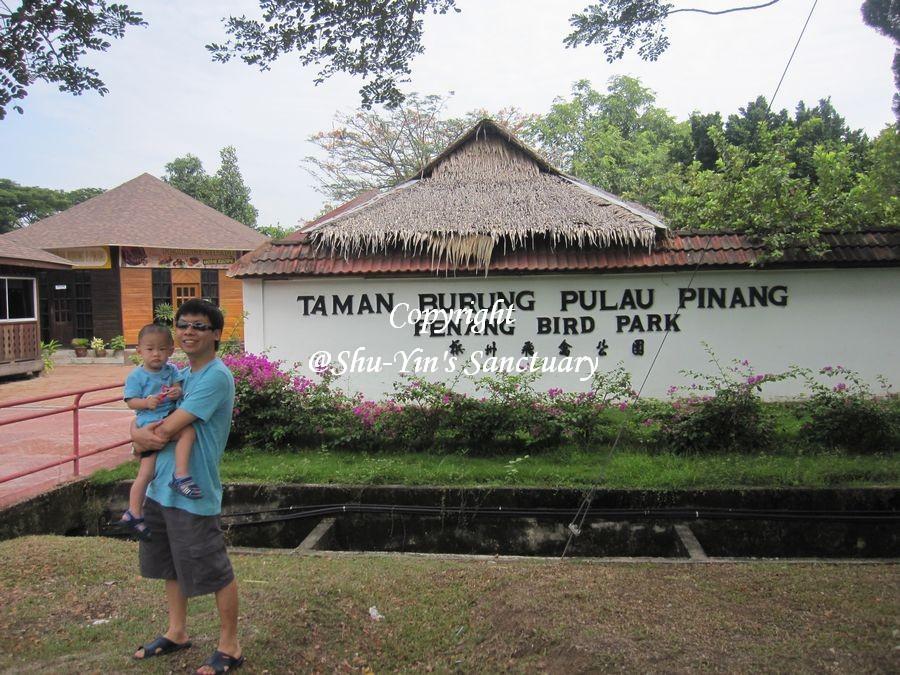 Vizitarea Templului Kek Lok Si din Penang, Malaezia