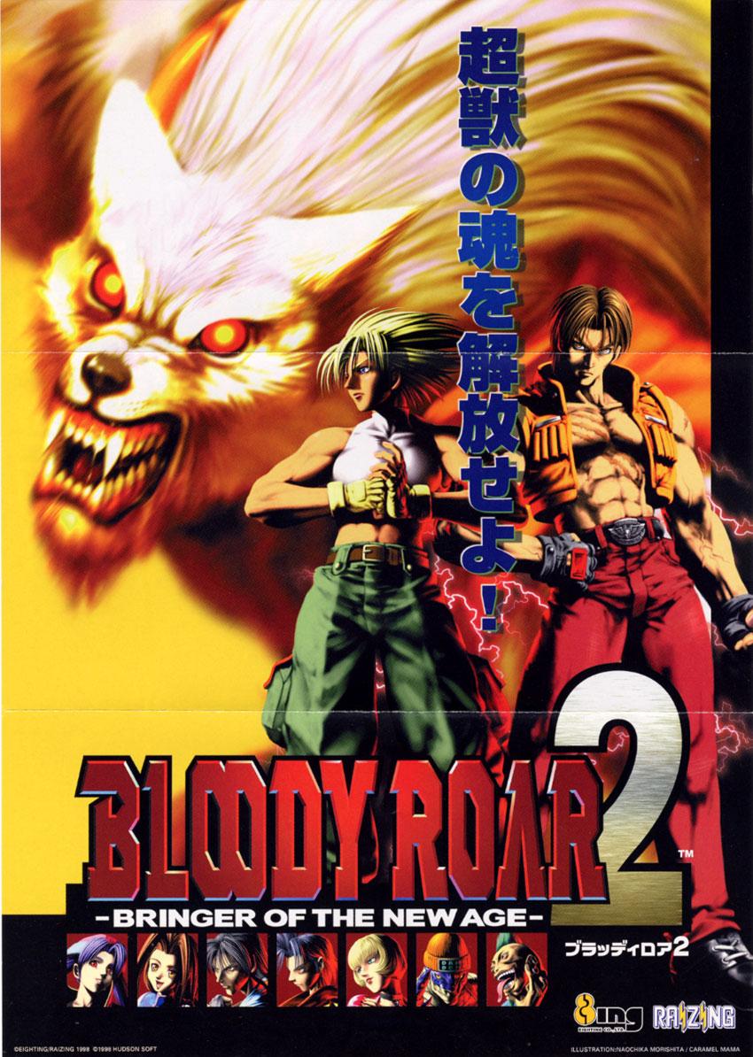 Bloody Roar 2 - Fun Online Game - Games HAHA