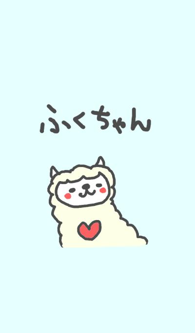 Fuku-chan cute alpaca theme!