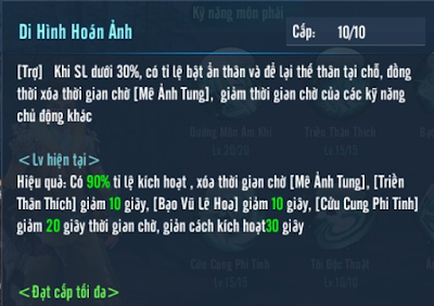 duong-mon-vltkm-10