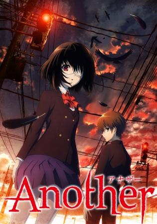 Another (+OVA)