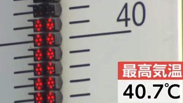 Temperatura Sube A 40 Centígrados En Japón La Más Alta De Los Ultimos Tiempos.