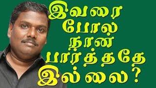 Yugabharathi Speech In ACHAMINRI Audio Launch