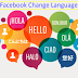 How to Change the Language In Facebook Updated 2019