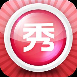 美圖秀秀電腦版繁體中文下載2020