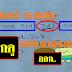 มาแล้ว...เลขเด็ดงวดนี้ 3ตัวตรงๆ หวยทำมือ @Sak งวดวันที่ 1/9/60