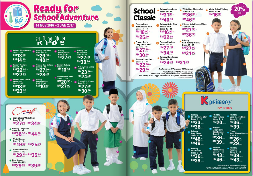 Back To School Shopping 2017 For School Uniforms, Shoes