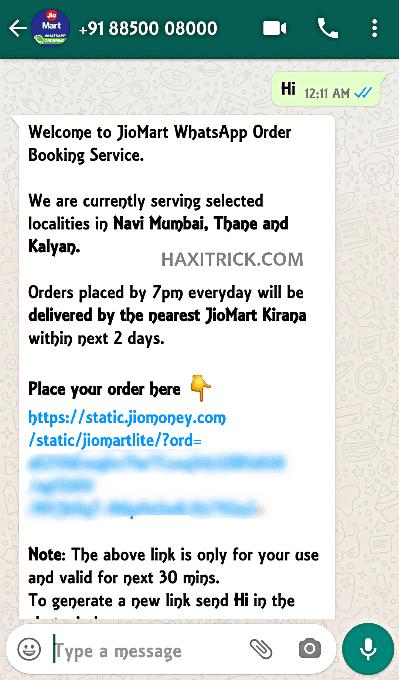 WhatsApp के जरिए जिओमार्ट से ग्रॉसरी ऑर्डर कैसें करें?