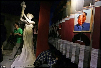 พิพิธภัณฑ์เทียนอันเหมินในฮ่องกง (Tiananmen Museum)