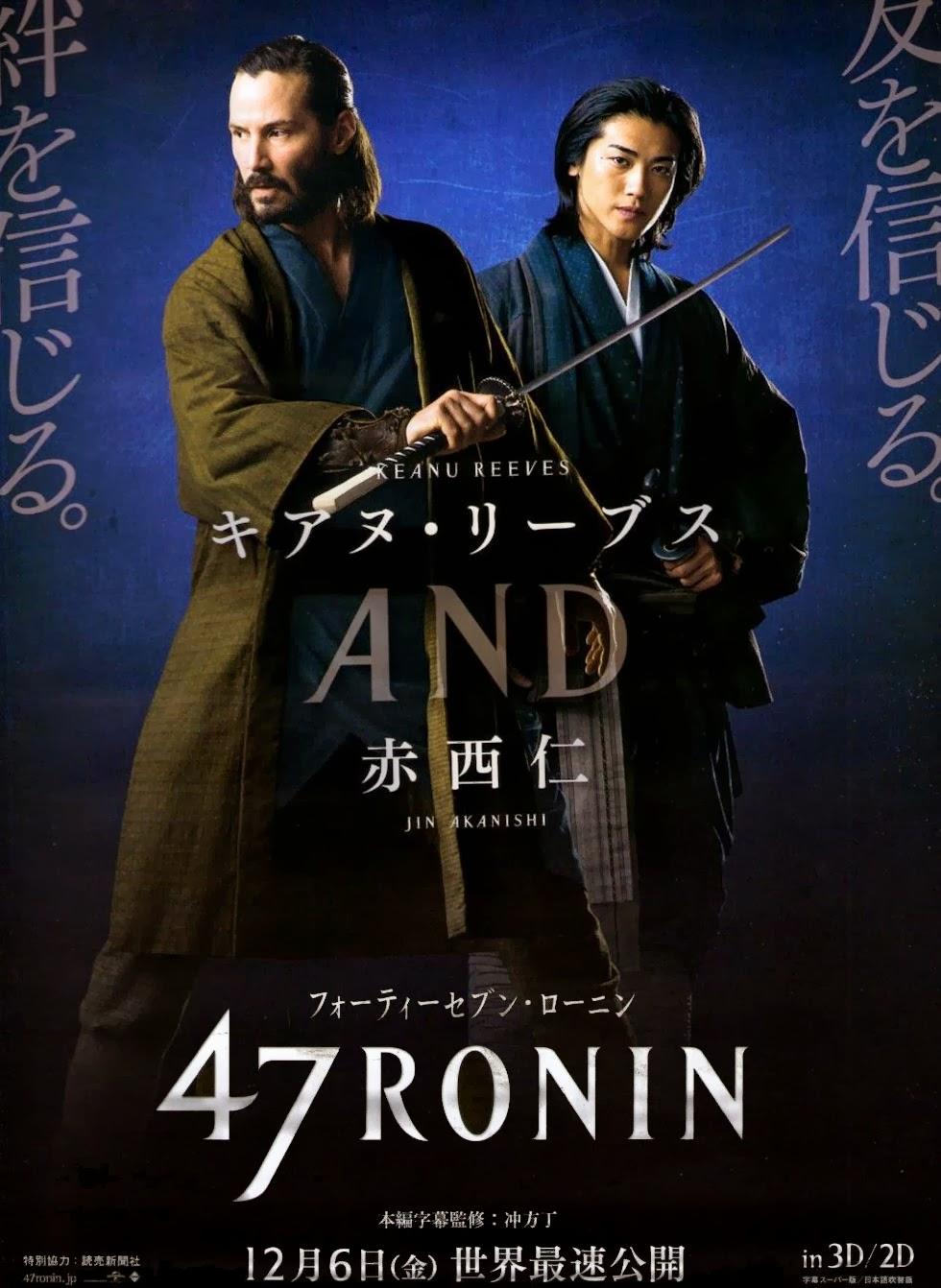 47 Ronin   Teaser Trailer