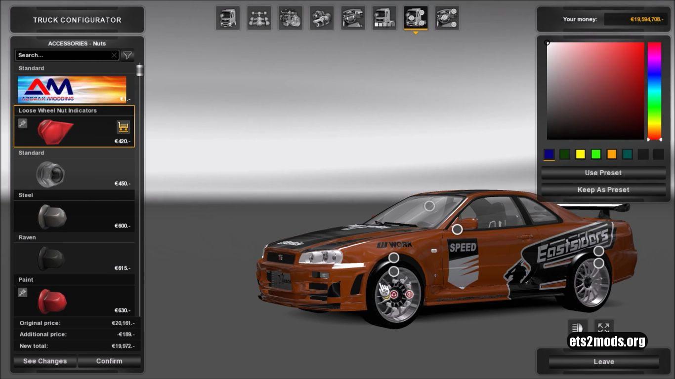 Car – Nissan Skyline GTR R34 V 1.0