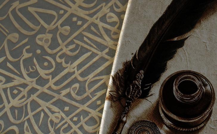 Biografi Singkat Imam Muslim