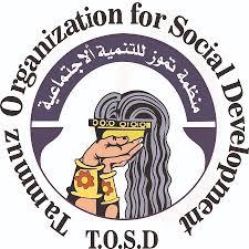 شبكة مراقبي منظمة تموز للتنمية الاجتماعية تقرير اولي عن مراقبة انتخابات مجلس النواب العراقي 2018