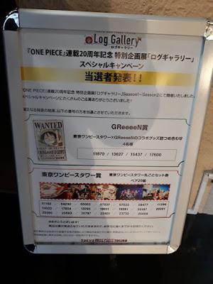 """Visita al Museo de """"OnePiece"""" en la Tokyo Tower - Un paseo por Tokyo. @JapanEmb_Spain"""