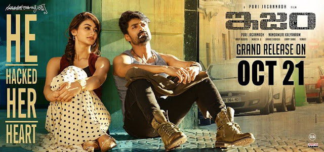 ism movie review,ISM Movie review,Ism movie ratings,Ism movie hit or flop ,Ism Reviews,Ism movie ratings,Ism hit or flop,Ism telugu movie reviews