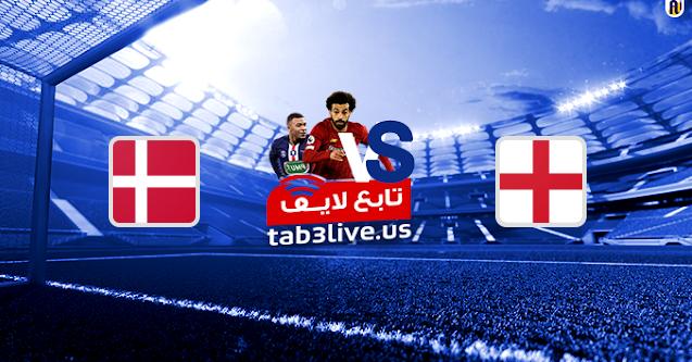 مشاهدة مباراة إنجلترا والدنمارك بث مباشر اليوم 2020/09/08 دوري الأمم الأوروبية