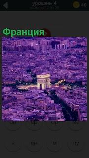 столица Франции в фиолетовом цвете панорама
