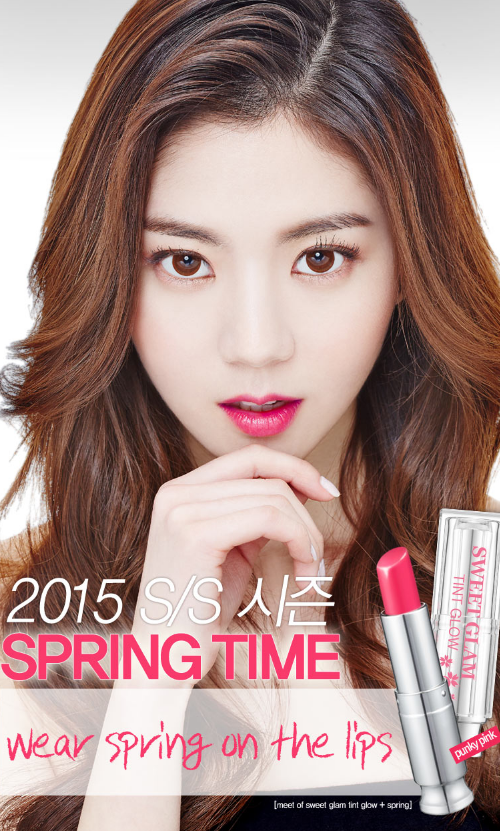 Sweet Glam Tint Glow With Spring