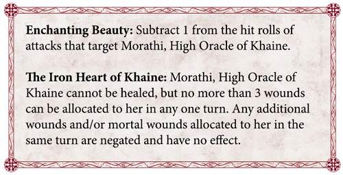 Reglas especiales Morathi