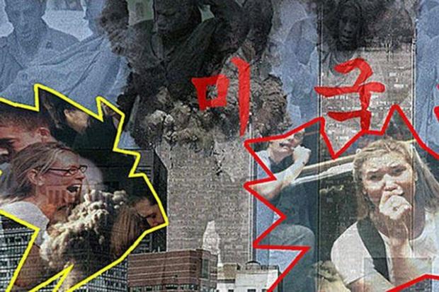 Korea Utara Ancam Bunuh Warga AS Melebihi Serangan 9 november