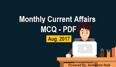 Monthly Current Affairs MCQ PDF - August 2017