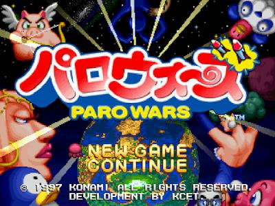 【PS】極上瘋狂大戰略:帕羅戰爭(Paro Wars、沙羅曼蛇-大戰略)