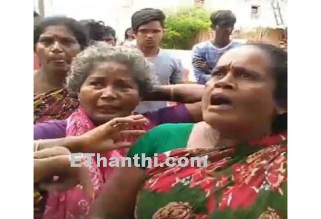 கொதிக்கும் திரேஸ்புரம் பெண்கள் - போலீஸைப் பார்த்தாலே பயமுமா இருக்கு | Women with boiling turmeric - fear of seeing the police !