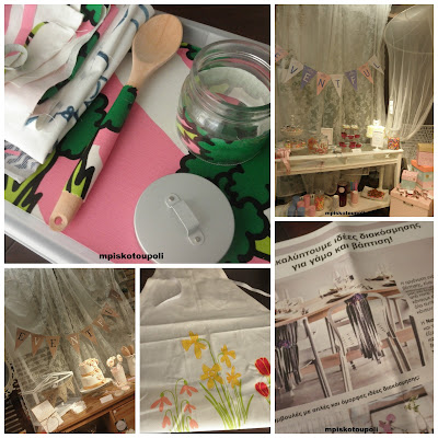 seminaria ikea collage