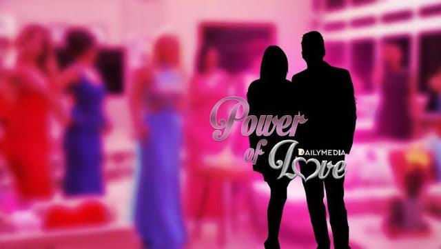 Επιστρέφει το «Power of Love»: Κυκλοφόρησε το πρώτο trailer (Vid)