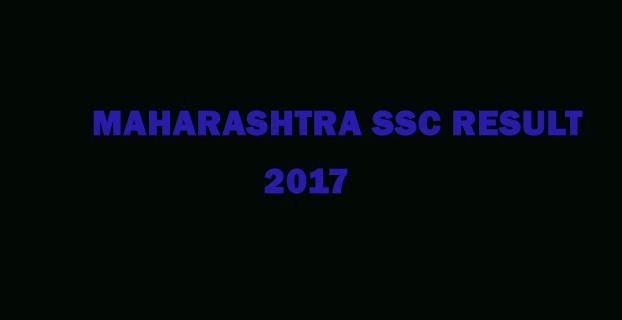 Maharashtra 10th SSC result
