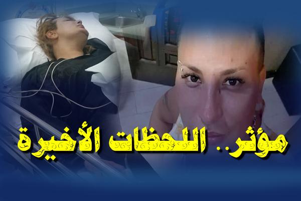 """فيديو مسرب من المستشفى يوثق اللحظات الأخيرة لوفاة """"هواري المنار"""""""
