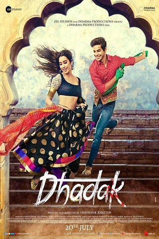 Dhadak 2018 Hindi Full Movie 350MB pDVDRip 480p