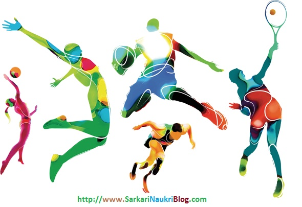 Reservation for Sports persons in Government Job