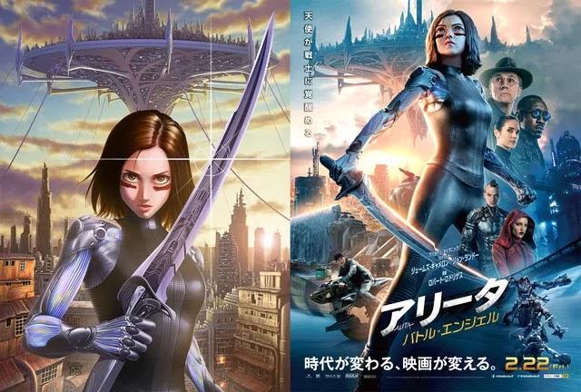 Visual Live-Action Battle Angel Alita