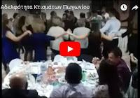 https://vostiniotis.blogspot.gr/2018/02/ktismata2018.html
