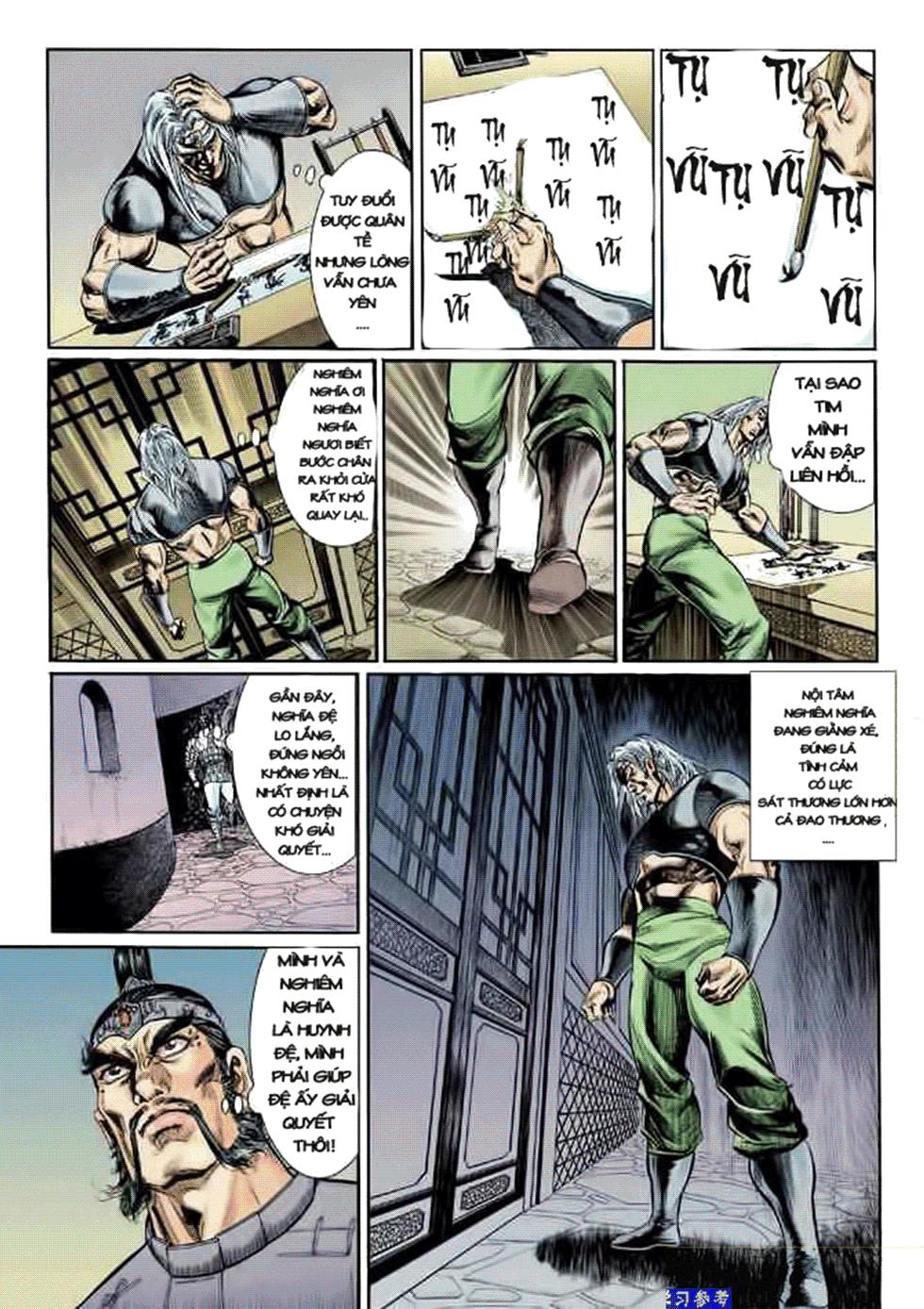 Tần Vương Doanh Chính chapter 7 trang 30
