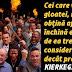 Soren Kierkegaard: Împotriva gloatei