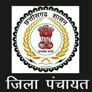 Zila Panchayat Chhattisgarh Recruitment