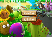 Plants vs Zombies Defense 2 edition
