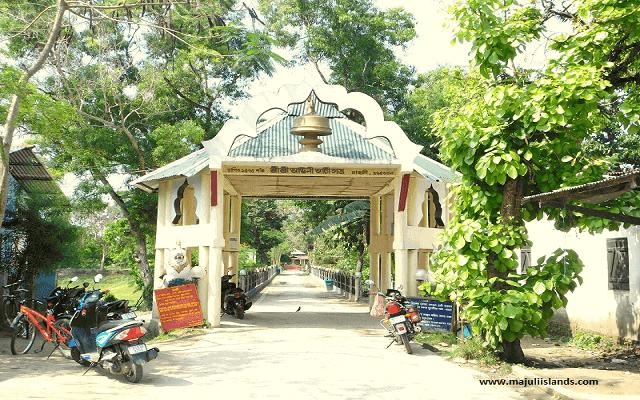 Auniati Satra Of Majuli Island