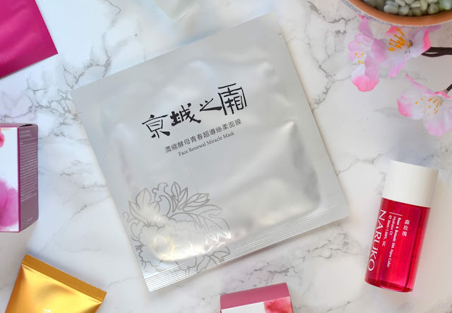 Naruko Face Renewal Miracle Mask Review